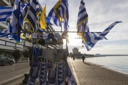 """Κριτική της πλειοψηφίας της ΟΚΔΕ για τη """"συμφωνία Τσίπρα –Ζάεφ"""""""
