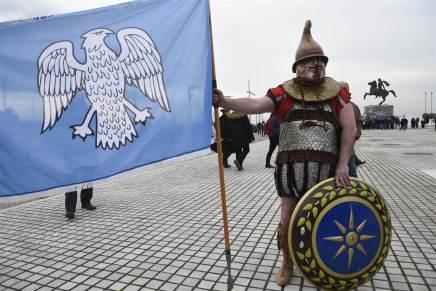 Για την αναγνώριση της Δημοκρατίας τηςΜακεδονίας