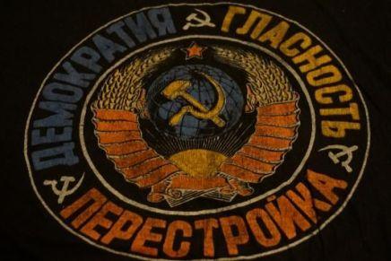 ΕΣΣΔ: Αυτοδιαχείριση ή καπιταλισμός τηςνομενκλατούρας;