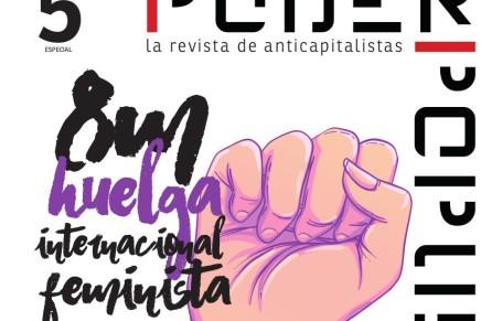 Ισπανία: Η μαγεία του λόγου δεν αντικαθιστά τη στρατηγική τηςπράξης