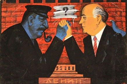 E.Mandel: Η αδυσώπητη πτώση τουΓκορμπατσόφ