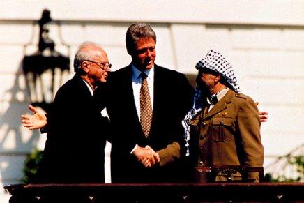 Παλαιστίνη: Για τις συμφωνίες τηςΟυάσιγκτον