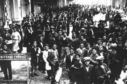 1936: Η Ελλάδα στο δρόμο τηςεπανάστασης