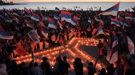 Ουρουγουάη: Νίκη του FrenteAmplio