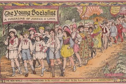 Για το συνέδριο της SocialistAlliance