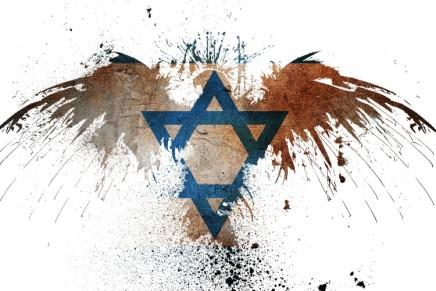 Πολιτική χρεοκοπία της κυβέρνησης τουΙσραήλ