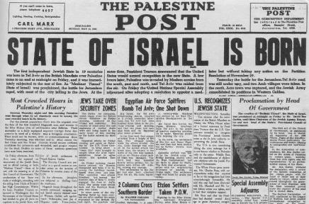 Η τροτσκιστική θέση για τηνΠαλαιστίνη