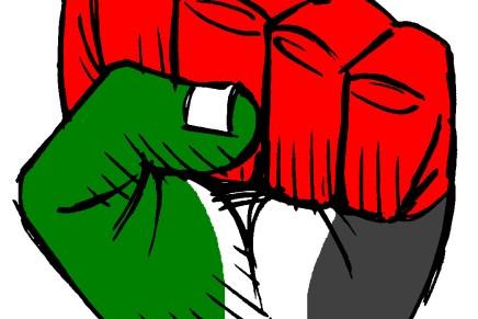 Διακήρυξη για την Απελευθέρωση τηςΠαλαιστίνης
