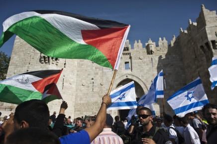 Προοπτικές του παλαιστινιακούζητήματος
