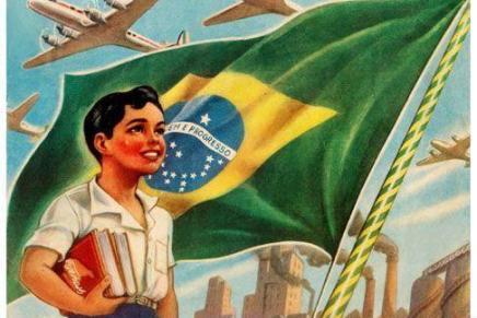 Βραζιλία: Η αριστερά του PTδιαφωνεί
