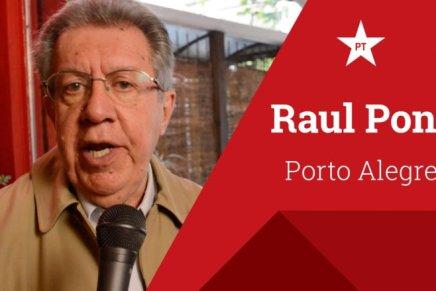 Βραζιλία: Όχι στη συμμαχία PT με PL καιPMDB