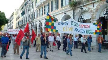 Το φοιτητικό κίνημα μπροστά στην πρόκληση τηςΘεσσαλονίκης