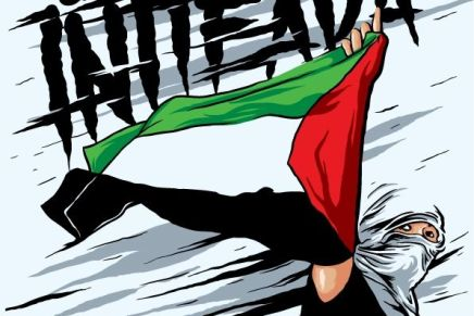 3 years from Intifada II
