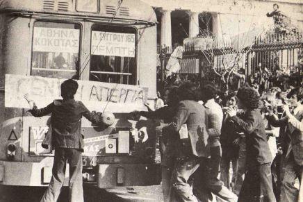 Ντοκουμέντο: Ο Νοέμβρης του '73 στοΠολυτεχνείο