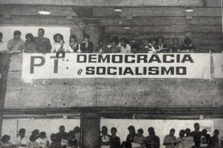 Κρίση στο βραζιλιάνικο Κόμμα τωνΕργατών