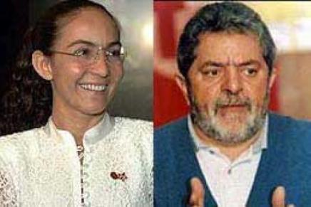 Βραζιλία: Απόφαση της DS τουPT