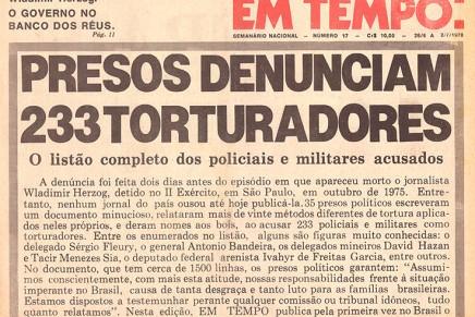 Βραζιλία: Δήλωση αποχώρησης από τοPT