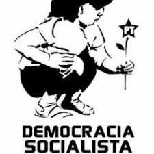 Βραζιλία: Πολιτική διακήρυξη για ένα νέοκόμμα