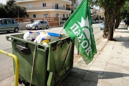 ΠΑΣΟΚ: Προς νέο πολιτικόμόρφωμα