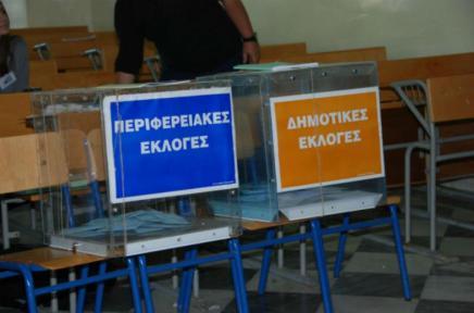 Εκλογές 2019 στην τοπικήαυτοδιοίκηση