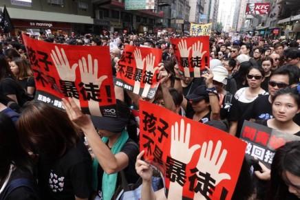 Να υποστηρίξουμε το λαό του ΧονγκΚονγκ!