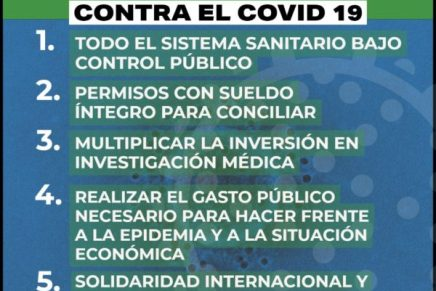 Ισπανία: επείγοντα μέτρα κατά τουCovid-19