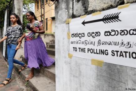 4η Διεθνής: Σχετικά με το NSSP – ΣριΛάνκα
