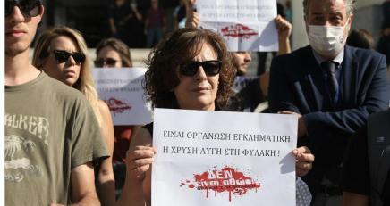 Grèce: condamnation des nazis d'Aube dorée!