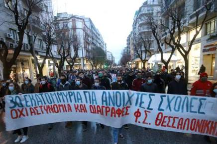 Greece: against the government of money, cops and free riding