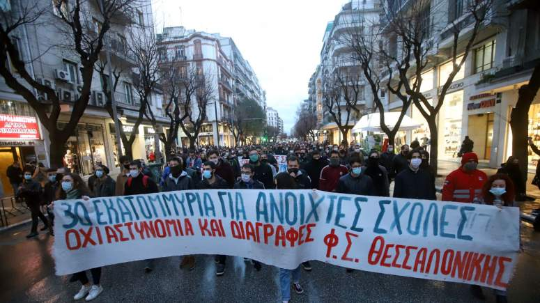 Greece: against the government of money, cops and freeriding