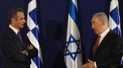 Inquiétant accord Grèce –Israël