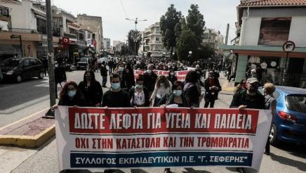 Grèce : Droits violemmentattaqués…