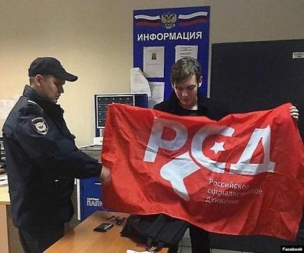 Ρωσία: Αλληλεγγύη με τη σ.Αναστασία!