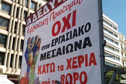 Un 1er Mai prometteur enGrèce