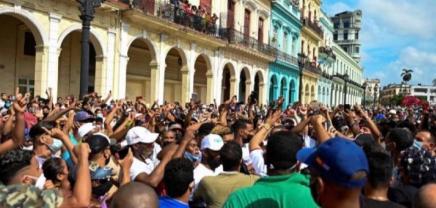 Κούβα: Ζήτω η 26ηΙουλίου!