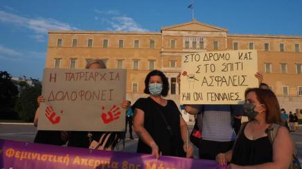 "Greece: a ""scientific"" congress againstwomen"